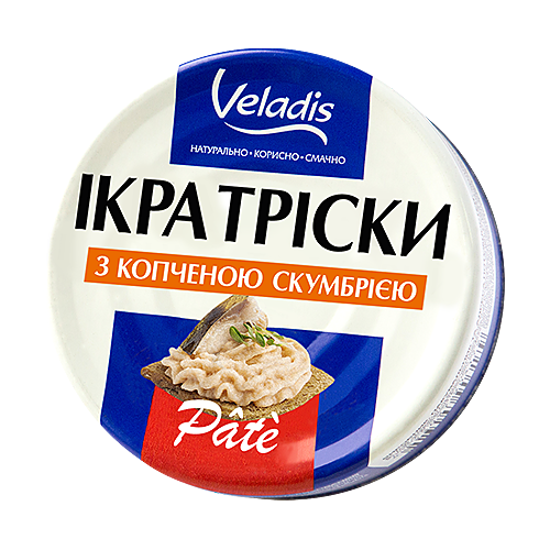 Cod roe Pate with smoked mackerel pieces